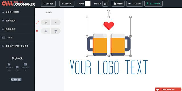 ロゴ作成ツール
