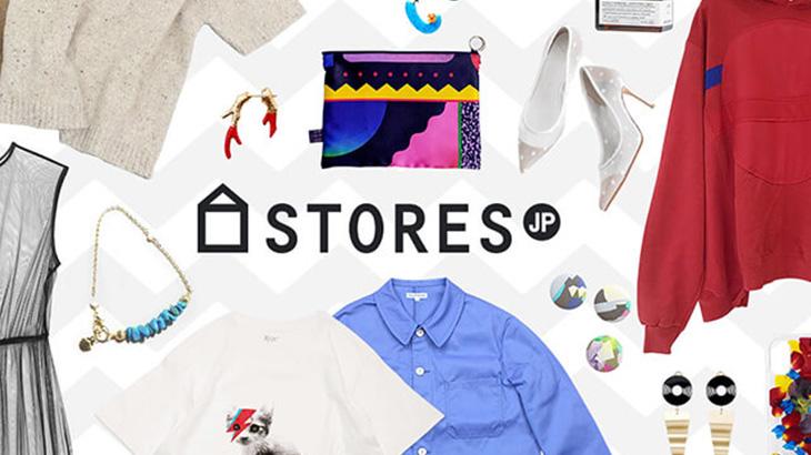 ネット初心者さんも安心!STORESが無料サポート&手数料激安サービスを開始!